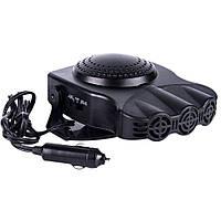 Автомобильная дуйка Car Fan 704 D1001 (S07953)