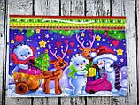 Пакет Новый год НГ Гигант 96086 Свит поздоровлень Украина, фото 2