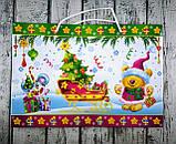 Пакет Новый год НГ Гигант 96086 Свит поздоровлень Украина, фото 3