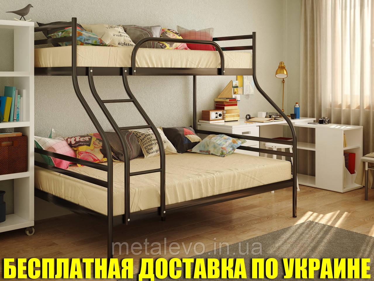 Двухъярусная трехспальная металлическая кровать СМАРТ (SMART)