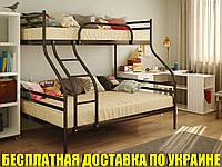 Двухъярусная трехспальная металлическая кровать СМАРТ (SMART)  ТМ Метакам