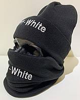 Бафф мужской Off-White Logo  - ❄️ Winter ❄️ Черный, фото 1