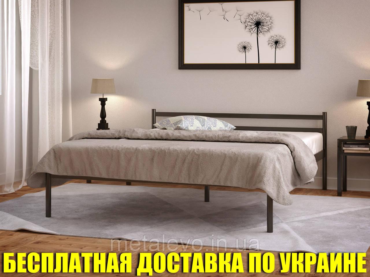 Полуторная металлическая кровать КОМФОРТ (COMFORT)