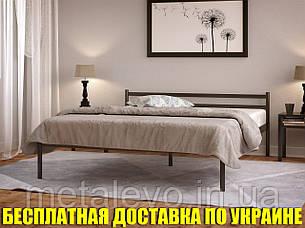 Полуторная металлическая кровать КОМФОРТ (COMFORT) , фото 2