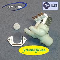 Двойной универсальный клапан (угол 180) для Samsung, LG, Gorenje