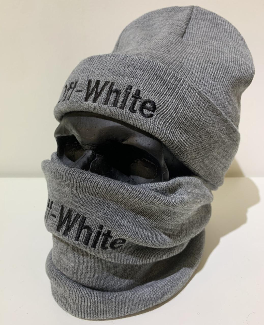 Бафф мужской Off-White Logo - ❄️ Winter ❄️ Серый