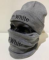 Бафф мужской Off-White Logo - ❄️ Winter ❄️ Серый, фото 1