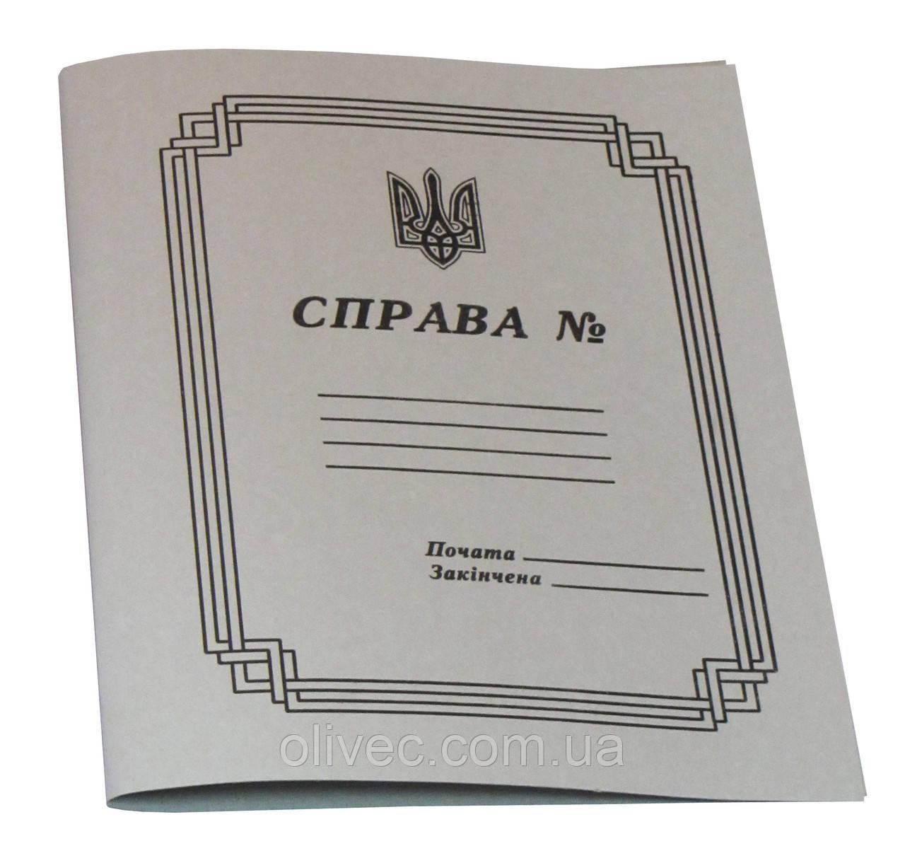 """Скоросшиватель картонный """"Справа"""" А4"""