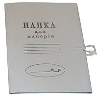 Папка на завязках картонная А4 (0,35)