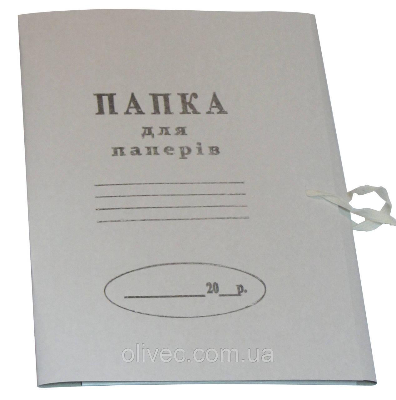 """Папка на завязках картонная А4 (0,35) - Міні-маркет """"Олівець"""" в Бахмуте"""