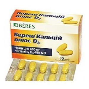 Береш Кальций плюс D3 таблетки №30