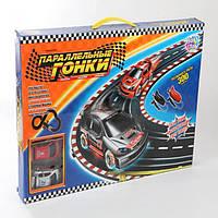 Трек Joy Toy ''Параллельные гонки'' 0833