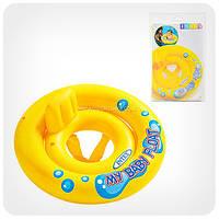 Надувной плотик-круг со спинкой «My baby float»