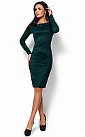 "Силуэтное платье Karree ""Люси"" из фактурного трикотажа (3 цвета, р.S,M,L)"