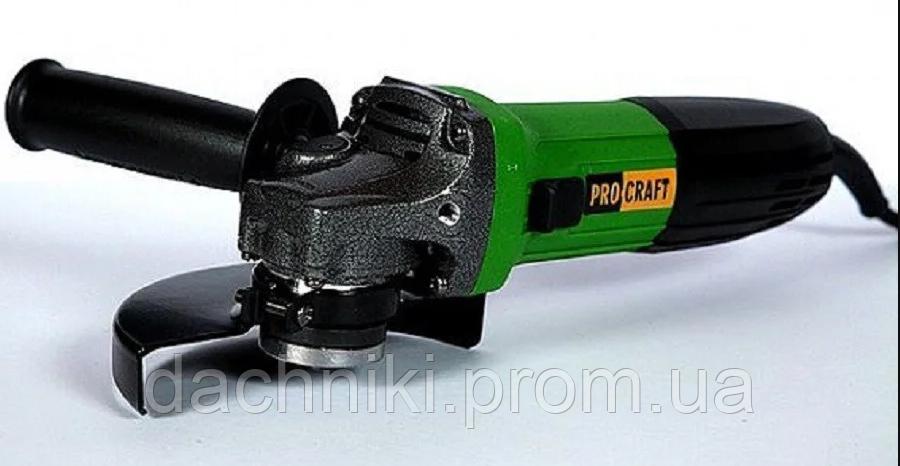 Болгарка (угловая шлифмашина) ProCraft PW-1100 E (констант.электроника,регулировка оборотов,125мм)