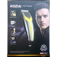 Профессиональная машинка для стрижки волос набор Rozia Германия Подарок!