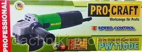 Болгарка (угловая шлифмашина) ProCraft PW-1100 E (констант.электроника,регулировка оборотов,125мм), фото 3