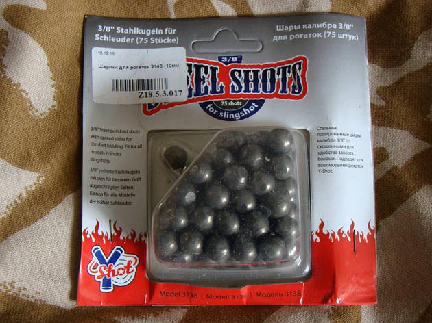 Шарики стальные для рогаток Steel Shots, 75 шт, фото 2