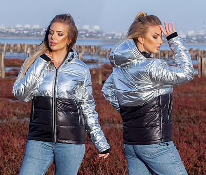 """Женская зимняя куртка на синтепоне в больших размерах 5170 """"Армани ЕА-7"""""""