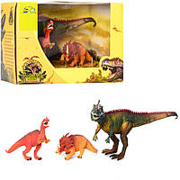 Динозавры SQ111-B  3шт