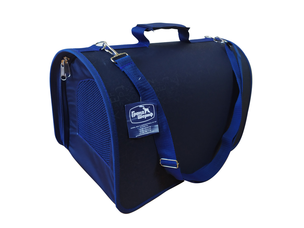 Сумка-переноска Гранд Шериф 40,5х26х30,5см (синяя)