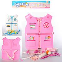 Детский набор  доктора детский 66001D-35-36  наряд-защита