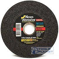 Круг отрезной по металлу NovoAbrasive Extreme 125 х 1,0 х 22,2