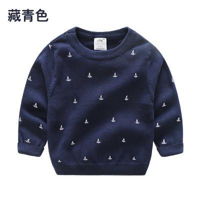 Реглан вязаный  мальчику с мелкой вышивкой  темно синий.  качество !