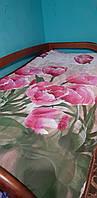 Одеяло ватное 150 х 200 см