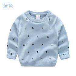 Голубой Реглан вязаный  мальчику с мелкой вышивкой  .  качество !