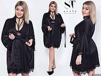 Шикарный комплект комбинация пеньюар ночная сорочка и халат с кружевом чёрный 42-44 46-48 50-52 54-56
