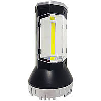 Кемпинговый фонарь T-50 (S08228)