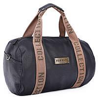 Дорожная сумка 2027 Black Чемоданы и дорожные сумки оптом в Украине
