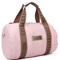 Дорожная сумка 2027 Pink Чемоданы и дорожные сумки оптом в Украине
