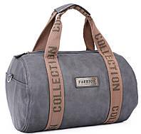 Дорожная сумка 2027 grey Чемоданы и дорожные сумки оптом в Украине, фото 1
