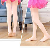 Колготки для танцев и балета