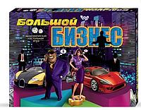 """Настольная игра  большая """"Большой бизнес"""""""