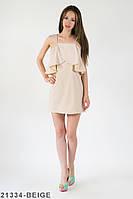 Симпатичне легке плаття вільного крою на бретелях з воланами Sandy