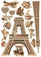 Декоративная наклейка Париж