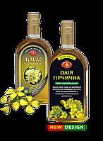 Масло горчичное 100% Агросельпром холодного отжима, 500мл