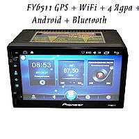 Автомагнитола 2DIN на Android  + GPS 6511 (S08910)