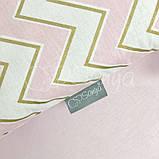 СКПБ Shine розовый зигзаг, фото 3