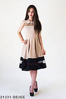 Хіт продажу! Елегантне лялькове плаття зі вставками з сітки Stefani