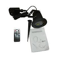 Лазерный проектор на дом FA-1802 (S08975)