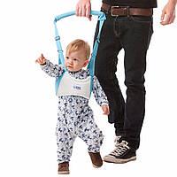 Детские вожжи, ходунки Walking Assistant - Верхние (S08992)