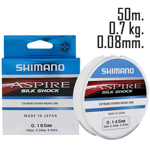 Леска Shimano Aspire Silk Shock 50m 0.08mm 0.7kg