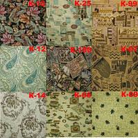 Мебельная ткань Гобелен (жаккард) Турция