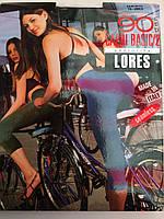Женские укороченные KAPRI BASIC/2, 90DEN,цвет синий.Фирменные лосины купить оптом и в розницу