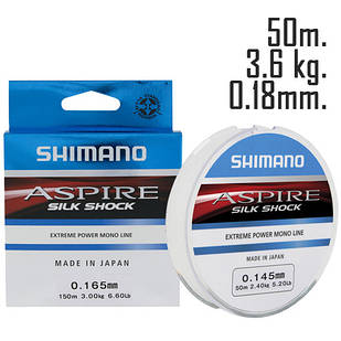 Леска Shimano Aspire Silk Shock 50m 0.18mm 3.6kg