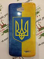 Чехол для LG L70/L65 D285 Dual/ D320/ D325 (Флаг Украины)